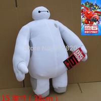 "Large 15"" BIG HERO 6 BAYMAX ROBOT Plush Stuffed Toy Dolls Kids Xmas Gift"
