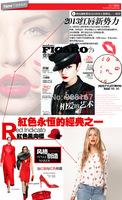 2015 New Fashion Women Star Print Leopard Print Chiffon Blouse Fashion Summer Women Clothing Chiffon Sleeve Woman Blouse