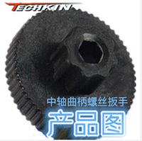 (Crank cap wrench) 40532 TECHKIN cover hollow bottom bracket crank cover screw wrench / mountain bike crankset one hollo