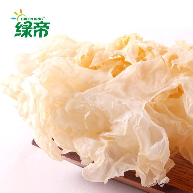 Green the gutian burn white wild fungus Tremella fungus that is waxy sulfur-free specialty dry-120gx3(China (Mainland))