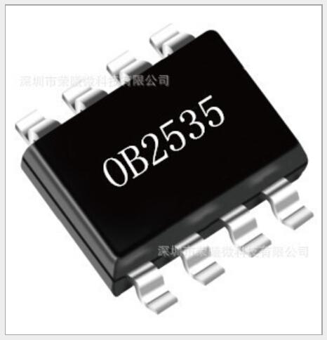 OB2535 OB253X Series power management chip Military quality Market low High Precision CC/CV PSR PWM Controller/Power Switch(China (Mainland))