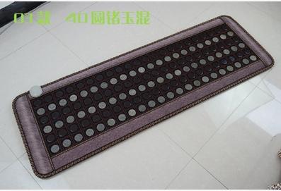 High quality! 100% jade tourmaline heat cushion health care mat Infrared heat mat heat10-70Celsius ac220V 150x50cm,Free shipping(China (Mainland))