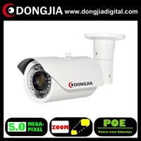 DA-IP8608TRFZ-POE 2.8-12mm zoom lens weatherproof P2P outdoor 5mp ip camera outdoor poe