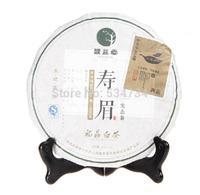 Top Quality 300g Silver Needle, 2014 Fresh White Tea, Baihao Yingzheng,Anti-aged Tea,100% natural herbal tea,C94,Zip bag package