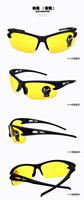 Hot 2015 Fashion Men's Polarized Sunglasses men Driving Aviator Eyewear Sun Glasses for Men 4 color
