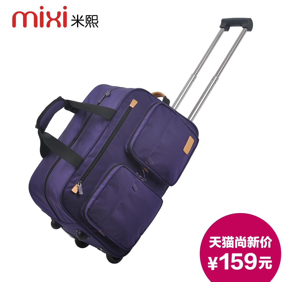 Bag Trolley Bags Female