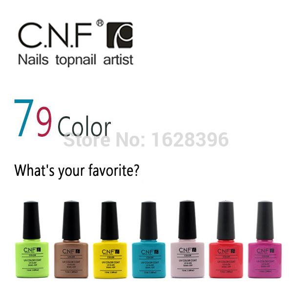 Choose 12pcs Color +1pc Base +1pc Top CNF Gel Nai Uv Soak Off Led Gel for Nail Polish 79 Color For Choice UV Nail Set(China (Mainland))