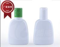 50piece/lot 120ml PE Empty Bottle Refillable Bottles Cleansing Cream Shampoo White Flat Flip Top Bottles 2504