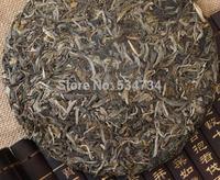 Made in1970 ripe pu er tea,357g oldest puer tea,ansestor antique,honey sweet,,dull-red Puerh tea,ancient tree freeshipping