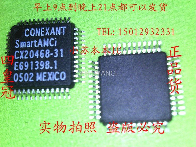 CX20468-31Z CX20468-51Z CX20468-31 new 2PCS/LOT sound card chips 6(China (Mainland))