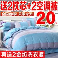Home textile bedding 3d 100% cotton four piece set 100% 4 cotton bedding bed sheets duvet cover piece set