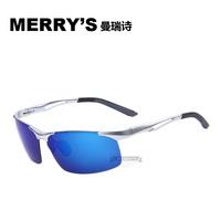 2015 MERRY'S Fashion Summer Men's Polarized Sunglasses Sport Oculos Multicolor Polaroid Driving Aviator Gafas Free Shipping 8513