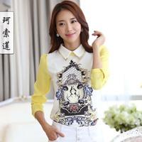 Chiffon shirt female long-sleeve autumn and winter plus velvet thickening plus size clothing peter pan collar basic top female