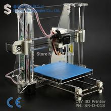 best cost performance DIY 3D printer