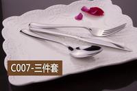 C007 Export Western cutlery Stainless steel steak knife and fork spoon Western tableware three-piece Steak knife fork and spoon