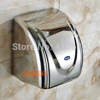 Anmon hand dryer