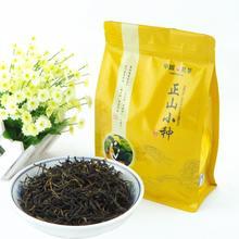 Wholesale 150g Super Grade Bergamot Lapsang Souchong Chinese Keemun Black Tea zhengshanxiaozhong  + SECRET GIFT