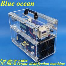 Bo-1015qy, Все виды генератор озона AC220V / AC110V регулируемый 10 g озонный очиститель воды