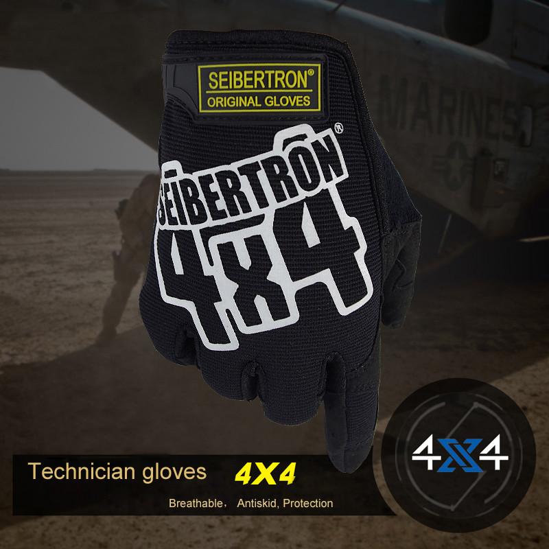 Seibertron DIY Microfiber 4 X 4 seibertron edc