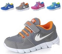 2015 new children's shoes for boys and girls internationally famous brand running shoes breathable shoes NK07