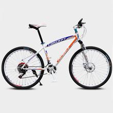 Free Shipping 26 Inch 21 Speed Bicicleta Mountain Bike Steel Mountain Bicycle Double Disc Brake Giant Bicycle New(China (Mainland))