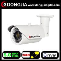 DA-IP8608TRFZ 2.8-12mm zoom lens 1080p real time P2P outdoor weatherproof 5mp ip camera zoom