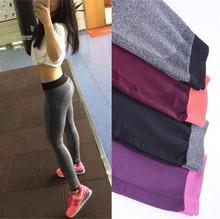 4 Colors Women Yoga Sports Elastic Pants Force Exercise Tights Female Sports Elastic Fitness Running Trousers Slim Leggings(China (Mainland))