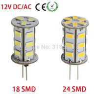 G4 Down Light 3W 4W 5730 SMD 18leds 24leds DC 12V LED Corn Bulb Lamp For Home/Hotel/Garden/Landscape