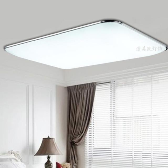 slaapkamer verlichting plafond fuck for