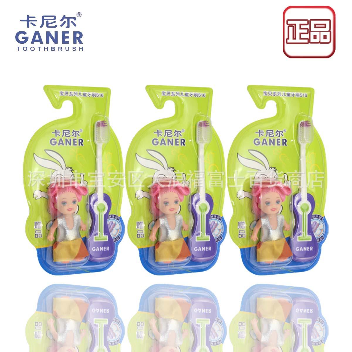 Toothbrush Garnier baby series lovely type children's fur S16 genuine factory direct sales wholesale(China (Mainland))