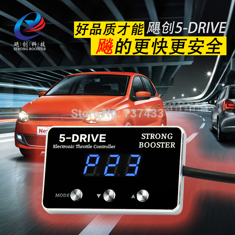 Drive Electronic Throttle Controller JC-608 for vwTouareg,new A8 accelerate,car pedal booster(China (Mainland))
