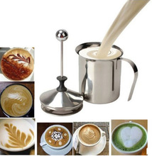 400mL Milk Coffee Frother Cappuccino Stainless Steel Milk Creamer Foam Double Froth Pump tool