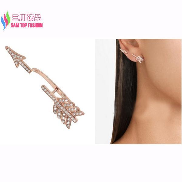 2015 party gift hot fashionable women's  stud earrings piercing arrow alloy ear cuff earrings boucles perles bijoux(China (Mainland))