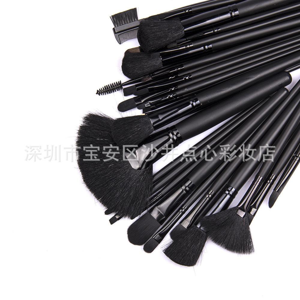Makeup Brushes Brush Set 32