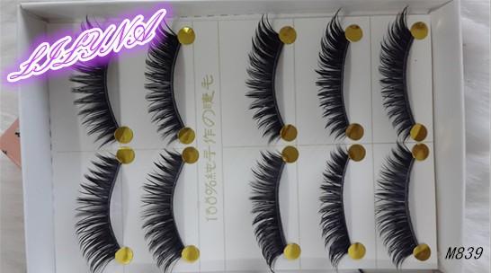 Free shipping 2014 hot sale 5 Pairs/lot sweet natural long thick cocking up girl false eyelashes charming fake eyelashes(China (Mainland))