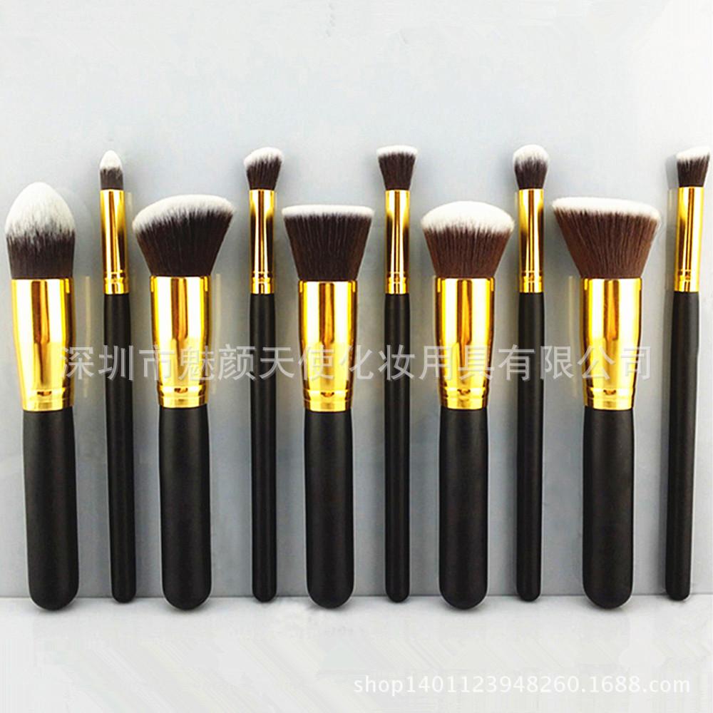 Black Gold Makeup Brush