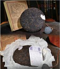 2013YR Chang Tai HengFengYuan 260g YunNan Organic Pu er Ripe Tea Weight Loss Slim Beauty Cooked
