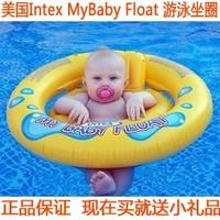free shipping Baby floating ring infant children seat baby seat ring armpits ring swim ring