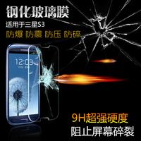 100pcs/lot Preminum Tempered Glass Film For Samsung Galaxy I9300 S3 Neo I9301 SIII Neo+ i9300i  Anti-Explosion Screen Retail Box