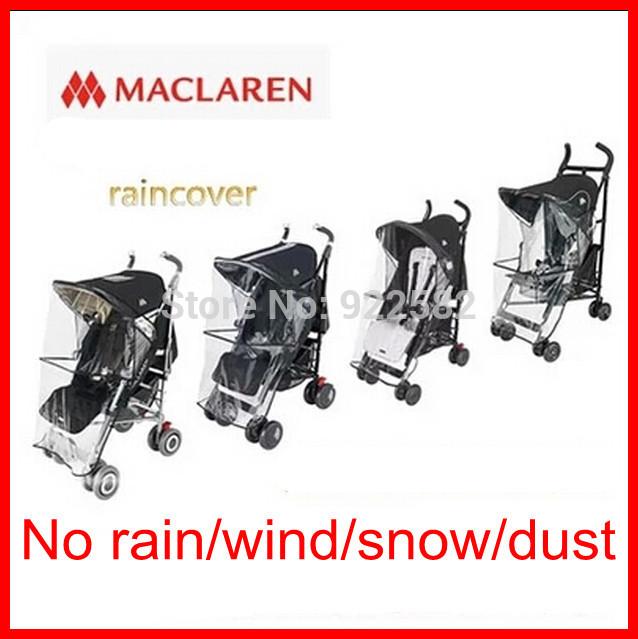 Макларен дышащий детские коляски