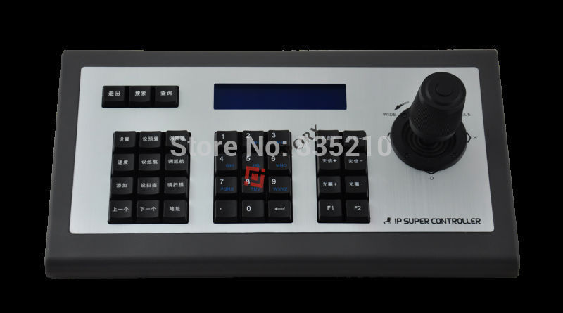 4D speed dome control keyboard for ip ptz camera, easy to operate cctv CCTV Accessorie(China (Mainland))