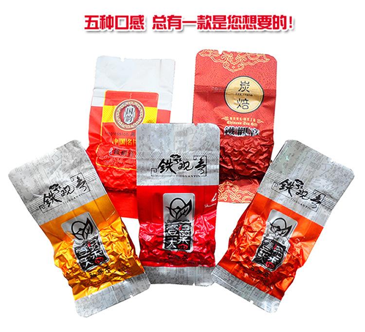 Fujian Anxi Tieguanyin mountains topping packaging Ye bubble tea Luzhou-grade vacuum equipment(China (Mainland))