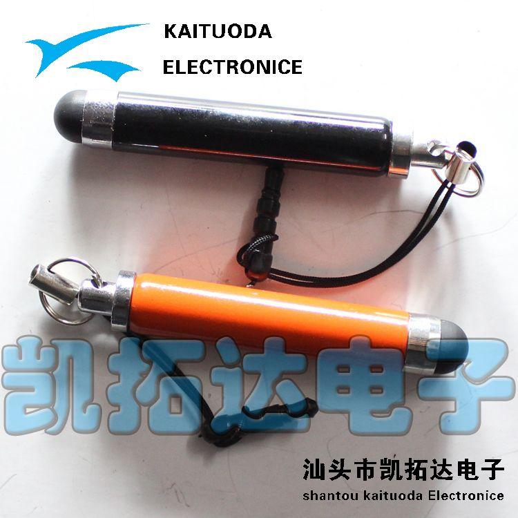 Smartphone capacitive screen pen stroke