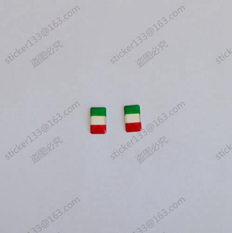 Car Logos With Flags Flag of Italy Car Emblem