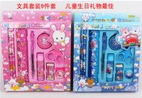 9pcs/sets Kawaii Children Stationery Sets Kids Pencil Auto Pencil Scissors Eraser sets