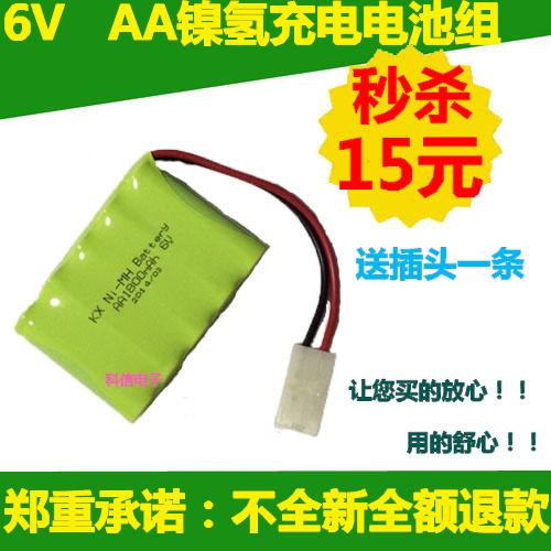 2pcs KX Original New 6V AA 1800mAh Ni-Mh Ni Mh Rechargeable Battery Pack With Plug Free Shipping(China (Mainland))