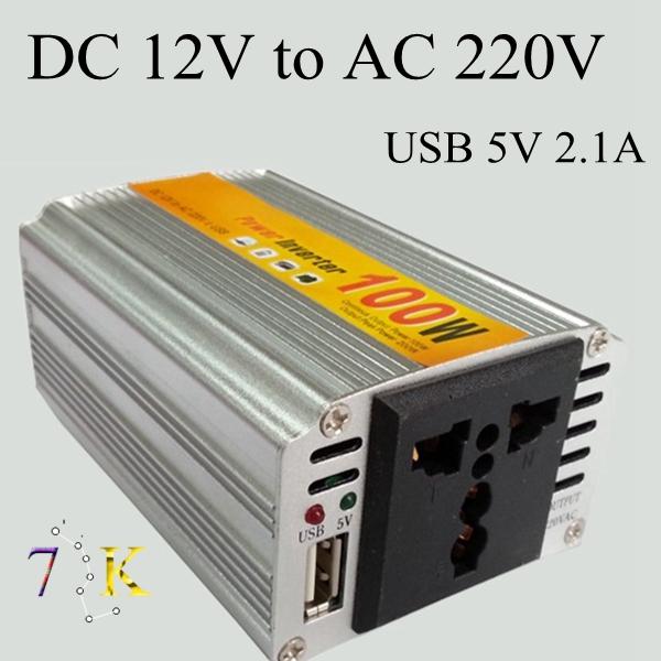 DC 12V to AC 220V USB DC 5V 2.1A output 100W car inverter Aluminum car power converter, 10pcs/lot(China (Mainland))