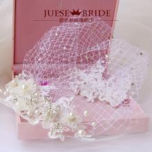 The bride hair accessory lace net hair accessory wedding accessories marriage accessories