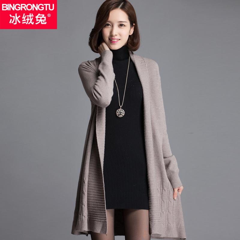 New 2015 spring and autumn women medium-long sweater female cardigan plus size clothing plush shirt loose sweater outerwear(China (Mainland))
