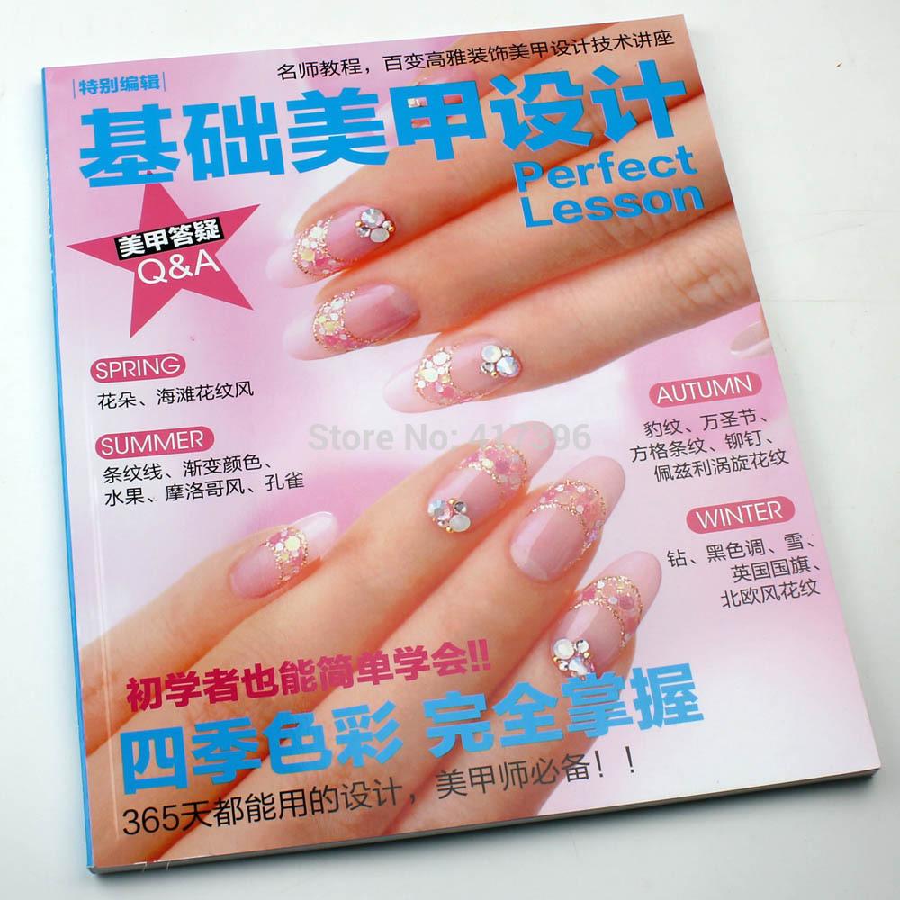 Nail Art Perfect Less Magazine books for nail art manicure salon 64 colour pages(China (Mainland))